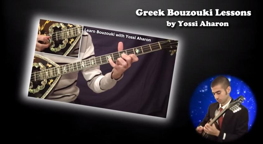 Greek Bouzouki Lessons