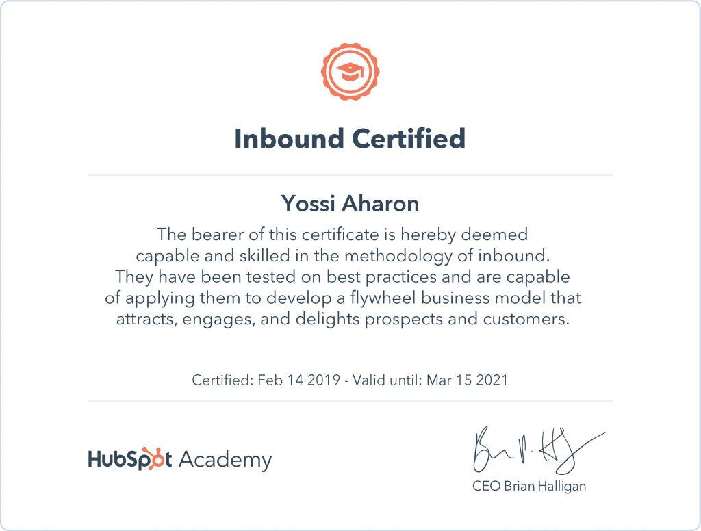 תעודת הסמכה Inbound Certified של HubSpot Academy